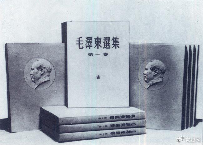 1951年10月12日,《毛泽东选集》第一卷出版发行。此后,在全国范围内掀起了学习毛泽东著作的热潮。